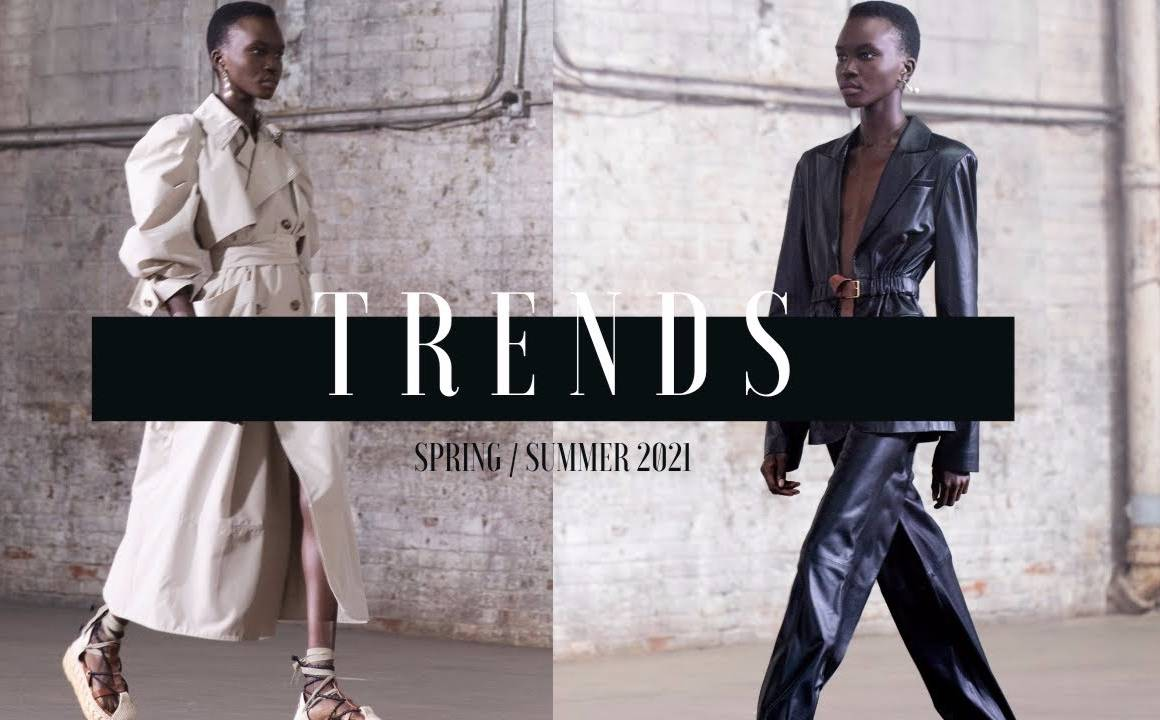 Video: Jacket Trends - Spring/Summer 2021