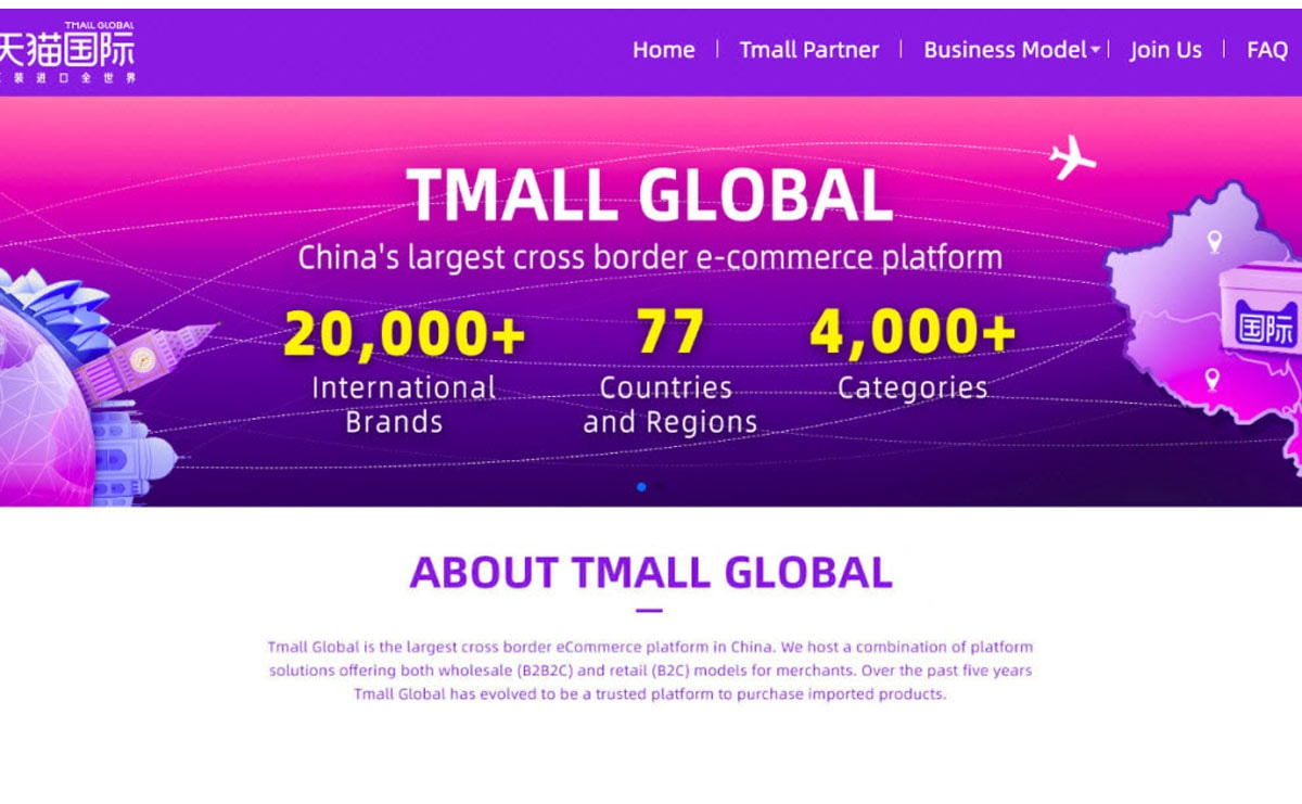 Tmall-Global-startet-heute-erste-englische-Website